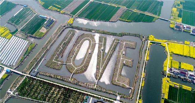 Luftaufnahmen der schönsten Landschaften Chinas