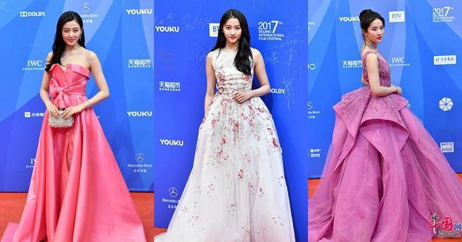 Beijing Internationales Filmfestival zum 7. Mal er?ffnet