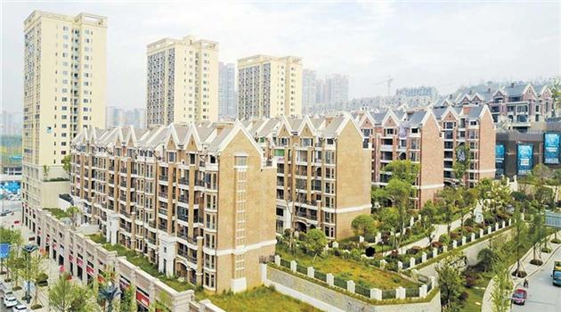 Immobilienpreise in China stabilisieren sich trotz Beschränkungen