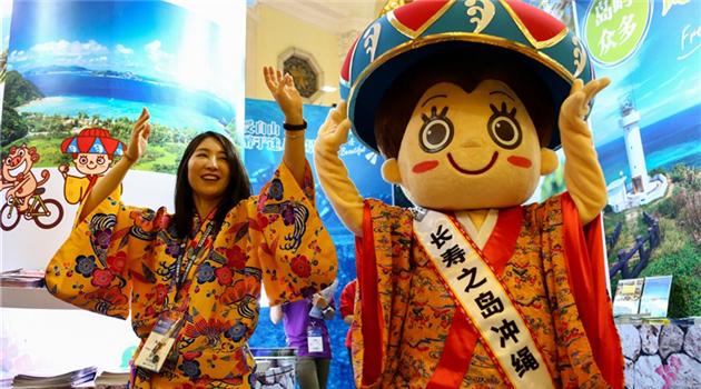Weltreisemesse eröffnet in Shanghai