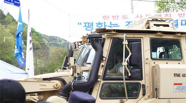 Südkoreaner bei Protest gegen THAAD verletzt