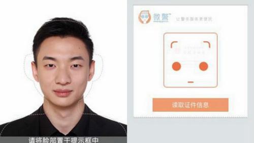 Guangdong,Polizei ,Ausweis-App,China