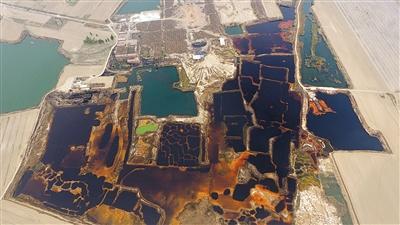 Umweltministerium,Abwassergruben,Nordchina