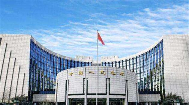 Chinas Zentralbank kann stärkere Nutzung von SZR fördern