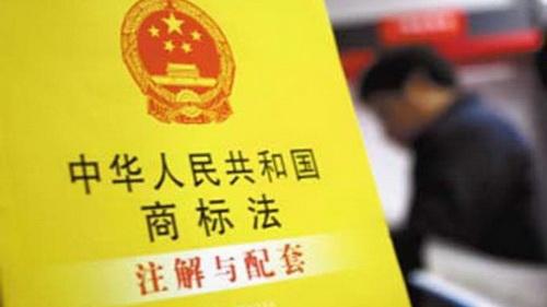 Geistiges Eigentum,Markenrechtsschutz,China