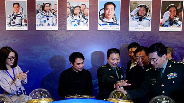 Spatenstich ,China, kommerzielles Weltraumzentrum