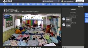 Schulen wegen Live-Streaming der Schüler kritisiert