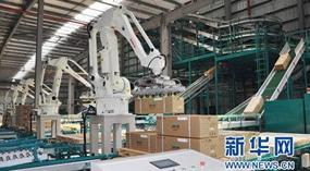 China: Immer mehr Unternehmen an Industrie 4.0 interessiert