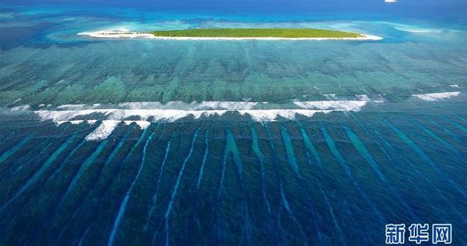 Die sch?nen Xisha-Inseln