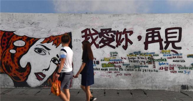 Graffiti-Tunnel machtden schönsten Campus Chinas noch schöner