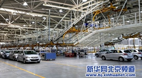 China will führender Autohersteller werden