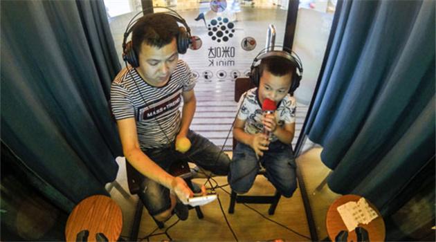Kabinengeschäfte mit Mini-Karaoke erregen Aufsehen in sozialen Netzwerken