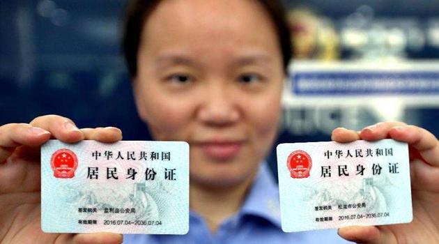 China verringert Zahl der Ausweise mit falschen Angaben