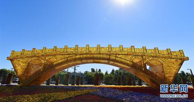 'Goldene Brücke der Seidenstra?e' in Beijing gebaut
