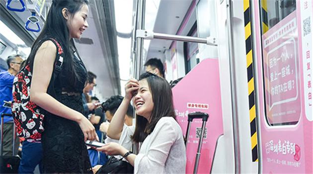 Shenzhen: U-Bahn-Linie trägt Botschaft der Liebe