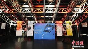 Fünftes Chinesisches Kulturfestival in Berlin er?ffnet