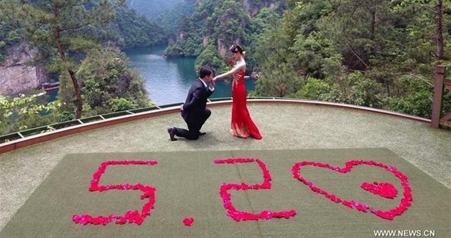 Der 20. Mai ist für viele Chinesen ein guter Tag zum Heiraten