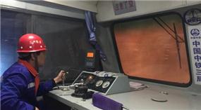 Erste U-Bahn-Linie unter dem Gelben Fluss startet Testfahrt