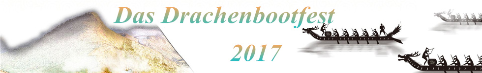 Das Drachenbootfest 2017