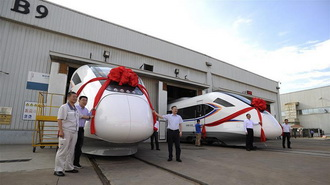 CRH6F,Hochgeschwindigkeitszüge,China,Nahverkehr