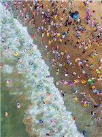 Haikou: Baden im Drachenwasser