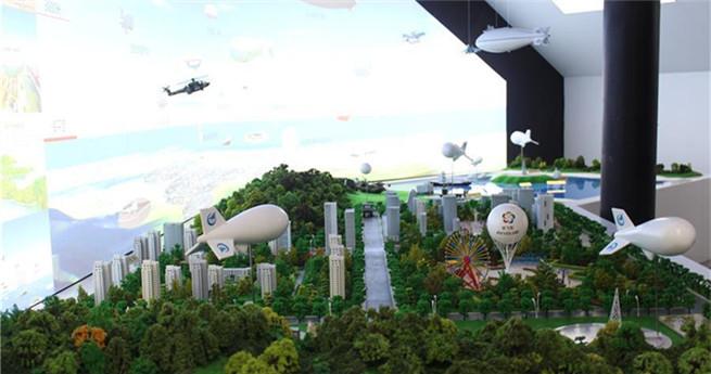 Aviclub-Luftfahrtgemeinde in Hubei