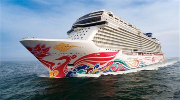 Größtes Kreuzfahrtschiff Asiens in China auf Jungfernfahrt