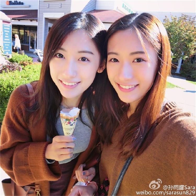 China Zwillinge