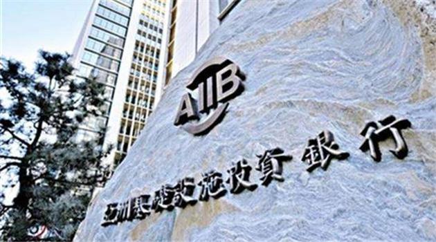 Infrastrukturfinanzierungslücke bedarf Zusammenarbeit von Bankern, Investoren und MDBs