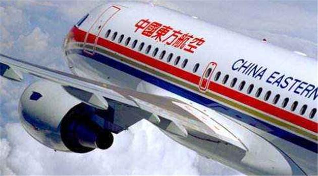 Mindestens 26 Personen bei Turbulenzen von China Eastern Flug verletzt