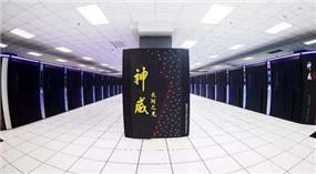 Chinas zwei Supercomputer sind noch immer weltschnellste
