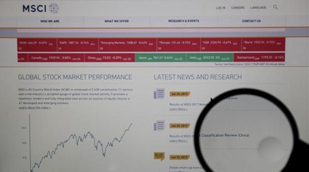MSCI nimmt chinesische A-Aktien in den Index der aufstrebenden L?nder auf