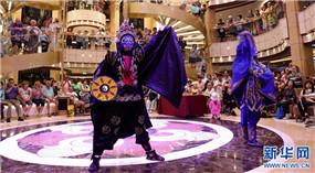 """Chinesische Kulturdarbietungen auf der """"Majestic Princess"""""""