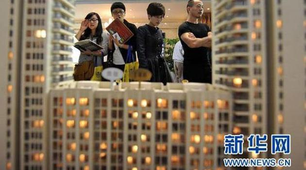 Studie: 74 Prozent der chinesischen Investoren besitzen Immobilien