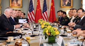 """China und USA führen """"konstruktiven und fruchtbaren"""" Dialog"""