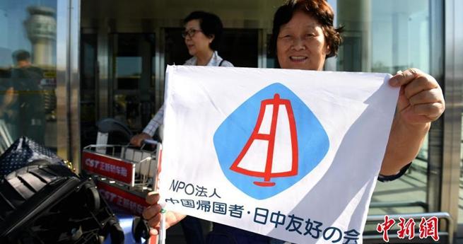 Größte japanische Kriegswaisendelegation besucht China