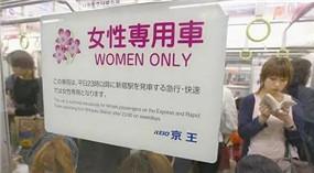 Guangzhou plant U-Bahnwagen für Frauen