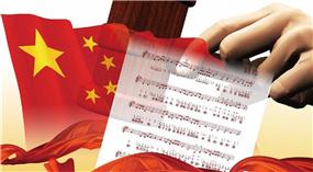 Chinas Gesetzgeber betonen die Feierlichkeit der Nationalhymne