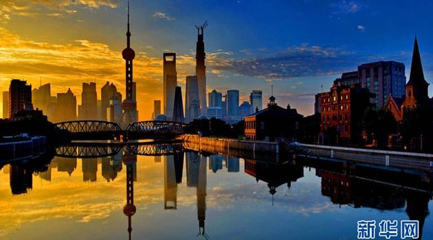 China ver?ffentlicht Informationen über ausl?ndische Investoren