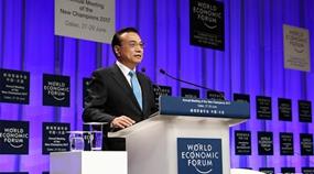 Ministerpr?sident: China kann seine Wachstumsziele für 2017 voll erfüllen