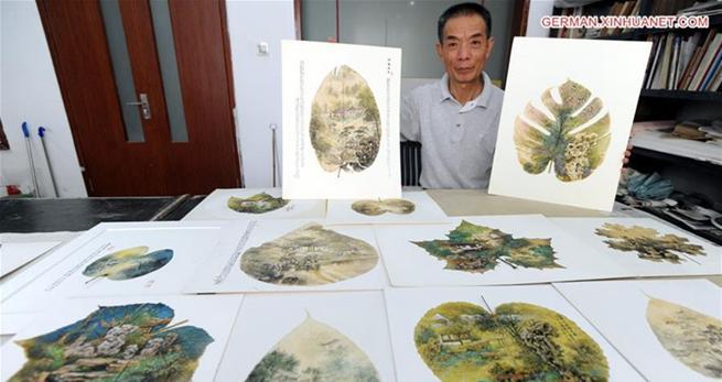 Klassische chinesische G?rten in Blatt-Malerei-Kunstwerken