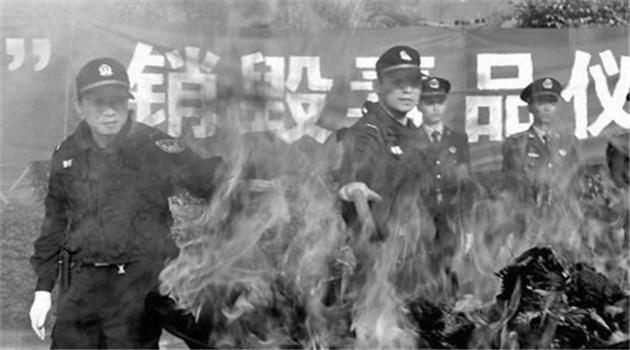 Alarm in der chinesischen Provinz Yunnan wegen Drogenschmuggel