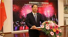 Bilderausstellung in der Chinesischen Botschaft in Berlin: Hongkongs Rückkehr nach China