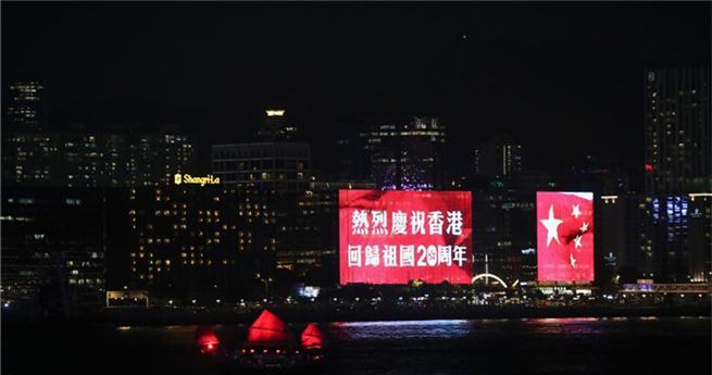 20. Jubiläum: immer dichtere feierliche Atmosphäre in Hongkong