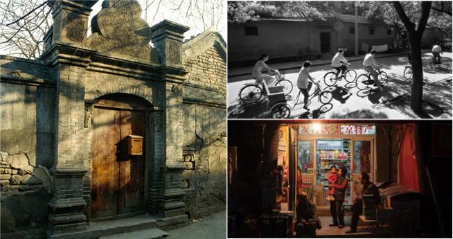 Fotoausstellung über die Geschichte der Hutongs