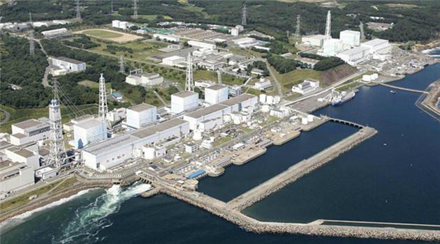 Japan findet in Fukushima möglicherweise Nuklearabfall