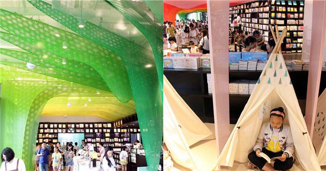 Buchladen in Suzhou wird zum Wunderland für Lesebegeisterte