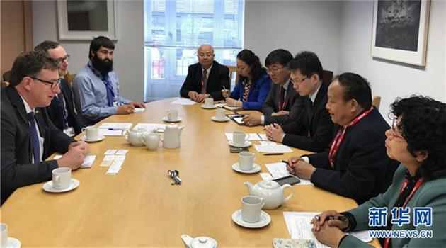 Chinesische tibetische Experten besuchen Irland