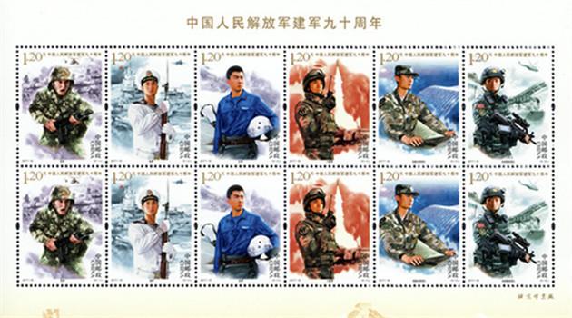 China Post wird Sonderbriefmarken zum 90. Jahrestag der Volksbefreiungsarmee ausstellen