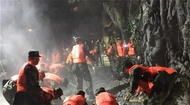 Erdbeben der Stärke 7,0 trifft chinesisches Kreis: 4 Tote und 164 Verletzte